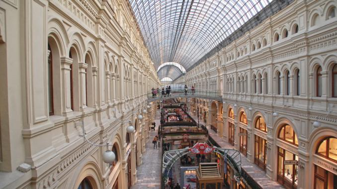 Warenhaus GUM in Moskau