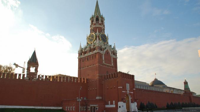 Kreml Moskau Russland