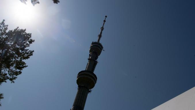 Fernsehturm Almaty