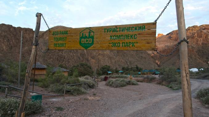 Charyn Canyon Eco Village