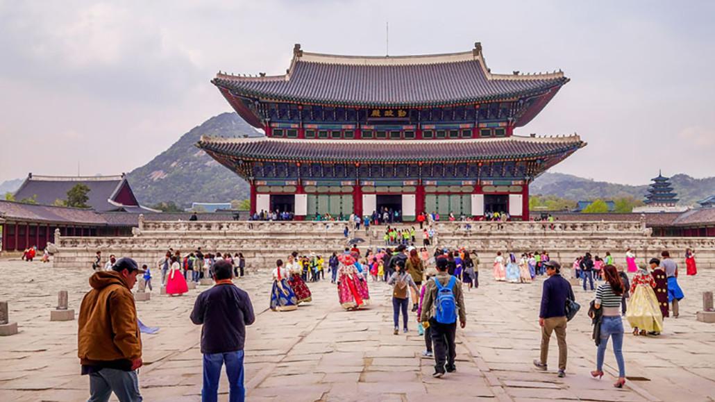 Gyeongbokgung-Palast Seoul - Südkorea