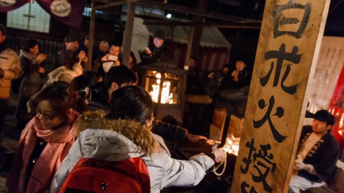 Tokio / Städtetrips für Silvestermuffel